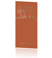 Glory to the newborn King | kerstkaart met tekst in zilverfolie